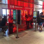 【中国旅行のコツ④】中国のマクドナルドは最先端!